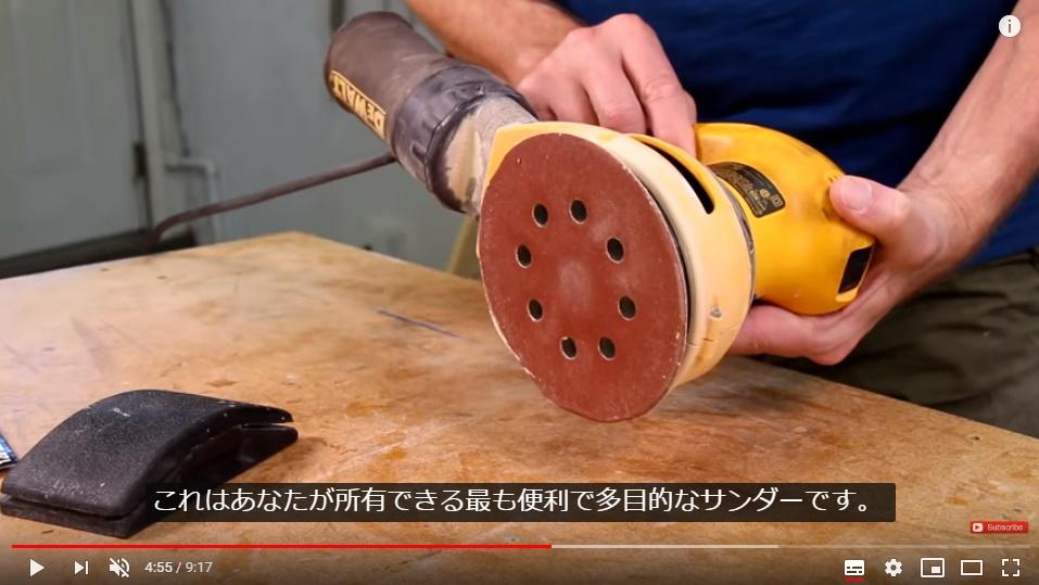 字幕が日本語に翻訳される